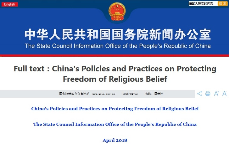 Religious Freedom in China