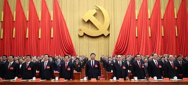 Chinese Communist Party